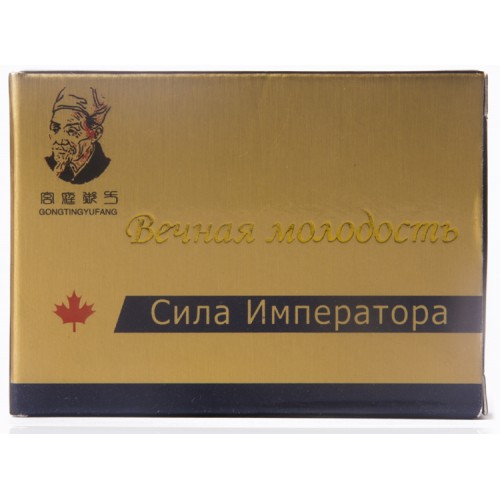 Herbal Timing Tablets - Herbalmedicos.pk